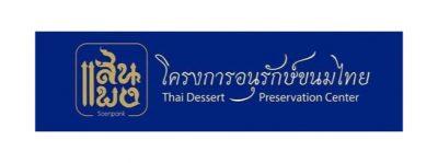 tdpt-logo
