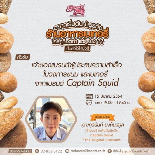 bakeryandsweets webinar